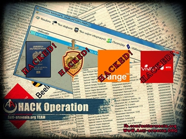 Several Armenian Government Ministries Websites Hacked by Anti-Armenia Team