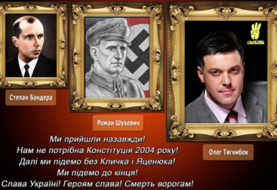 30 Ukrainian government and media websites defaced by neo-fascist Svoboda party