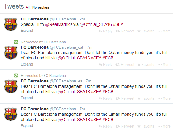 Screenshot of SEA's latest hack
