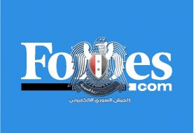 Syrian Electronic Army hacks Forbes Website and Twitter account for spreading hate against Syria