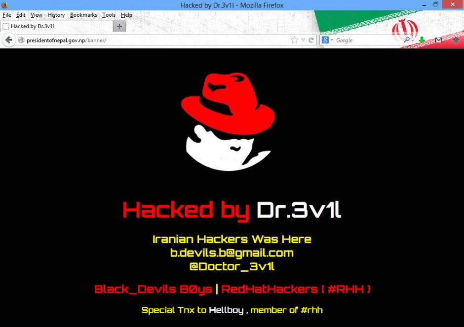 The President of Nepal has his official website hacked by Iranian hackers