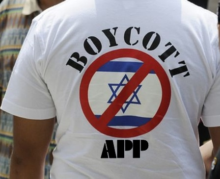 Palestinian activists all set to release boycott Israel app for smartphone