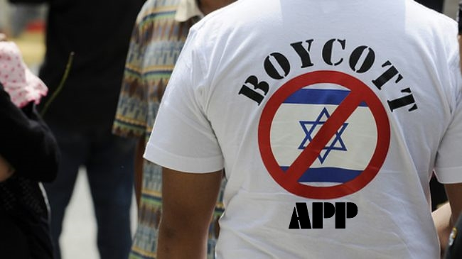 Palestinians-to-release-boycott-israel-app