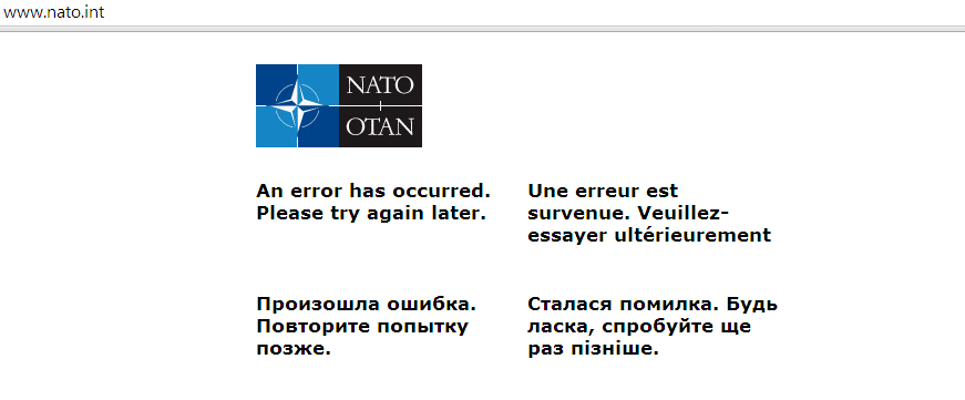 Screenshot of NATO website, showing error message
