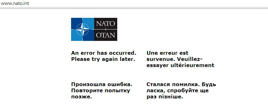 Screenshot of NATO website, showing error message