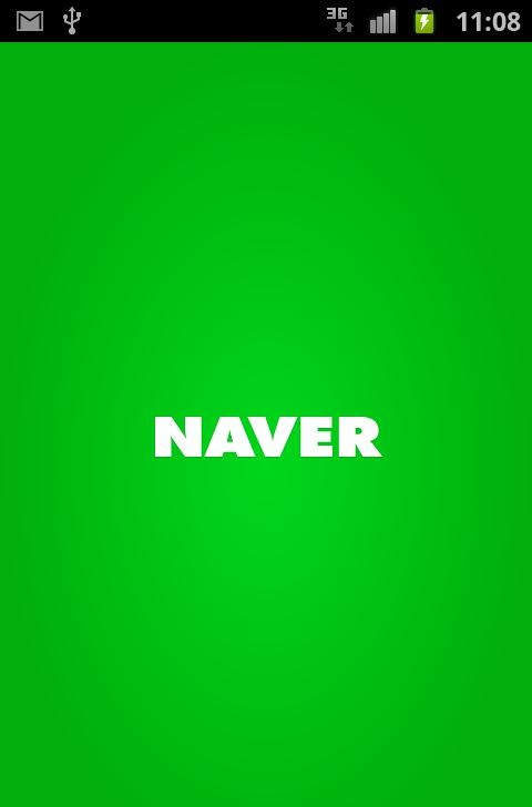 Famous South Korean Search Portal NAVER Hacked, 25 Million accounts Hacked Using Stolen Data