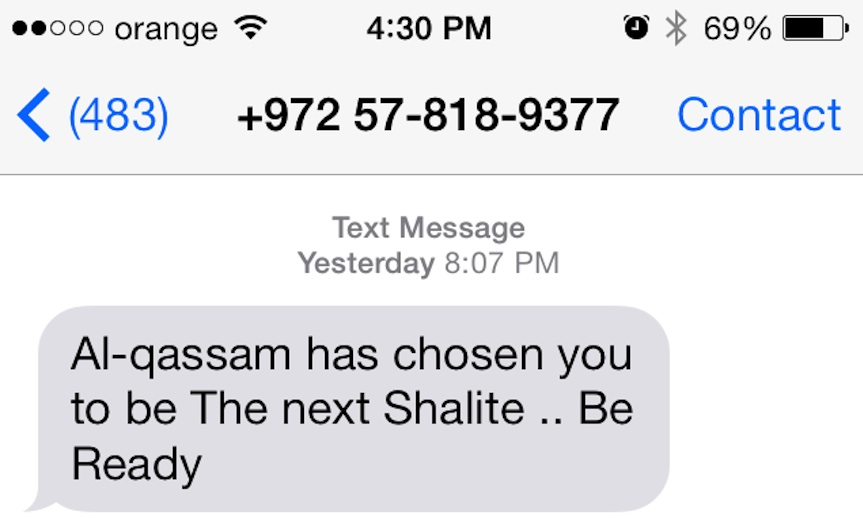 One of the text sent by Al-Qassam hackers to Israeli journalist.