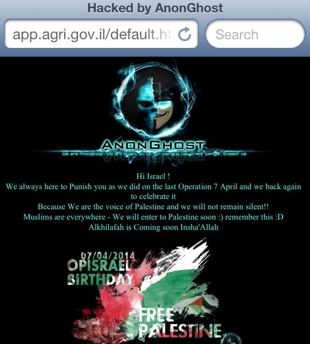 The Deface page left by AnonGhost