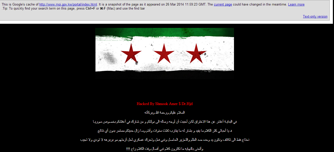 Deface page left by hackers in Arabic language