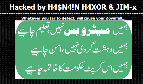 Pakistani Consulate in Jeddah Website Hacked against Corrupt Government