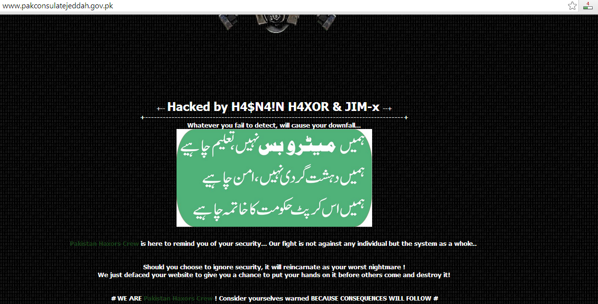 Deface page left by the hacker