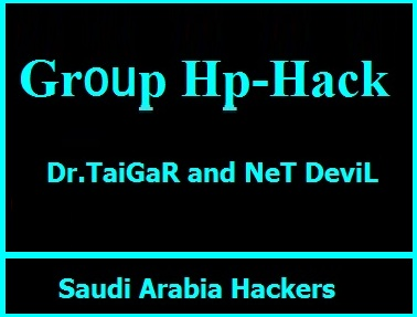 Official Website of City of Westminster, California hacked by Saudi Hackers