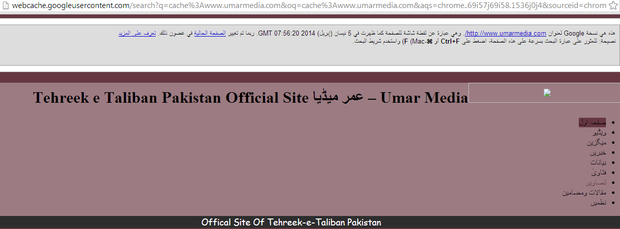 Google Cache shows the official website of Tehreek e Taliban Pakistan