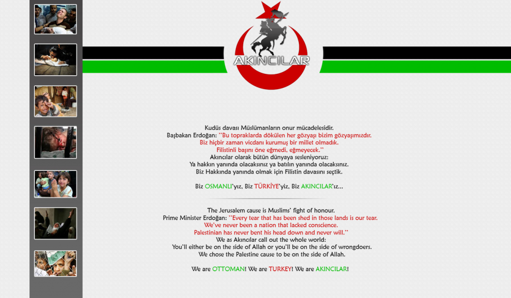 HACKED-turkish-hackers-hack-msn-israel-domain-against-gaza-bombings