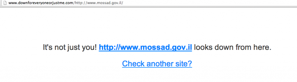 anonymous-takes-down-mossad-website-against-gaza-attacks