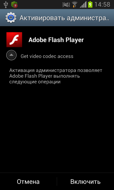 dangerous-trojan-steals-credit-card-information-from-android-devices
