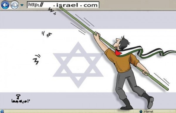 opsavegaza-hackers-leak-login-credentials-of-4000-israeli-citizens