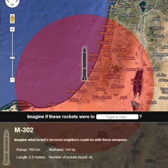 Israel Gaza app allows positioning in other countries