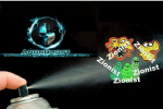 anonghost-defaces-israeli-ministry-of-education-sub-domain-2