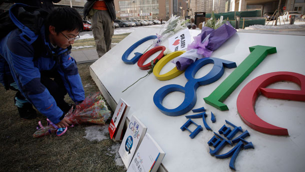 English To Italian Translator Google: List Of Eight Popular Websites That Are Banned In China