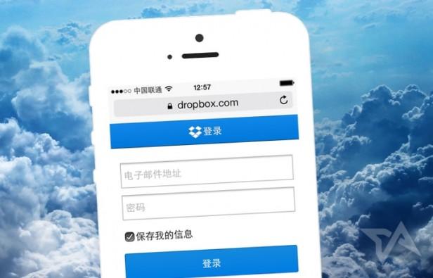 Via: techinasia.com