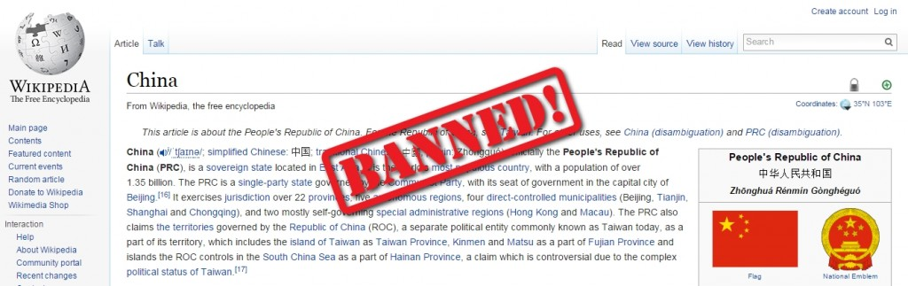 wikipedia-banned-in-china-here-are-eight-popular-sites-that-are-banned-in-china