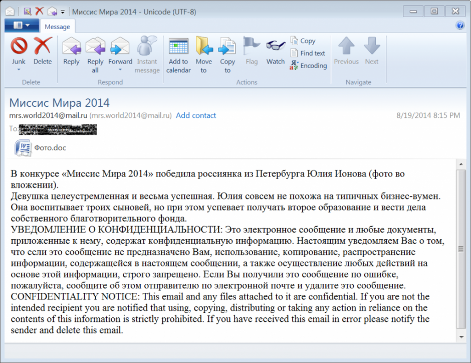 Most Sophisticated Malware Campaign Targeting Diplomats, iPhones, Android, and PC.