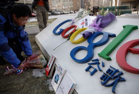 List of Eight Popular websites That are Banned in China