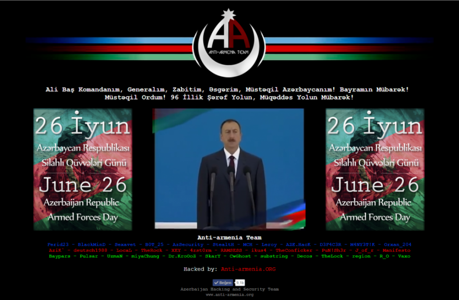 Azerbaijani hackers hack Armenian President and Ministry websites