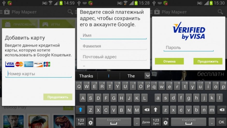 Dangerous Malware steals credit card information from Android devices