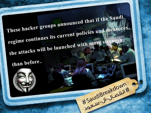 OpSaudi: Hackers Shutdown Saudi Bank Website