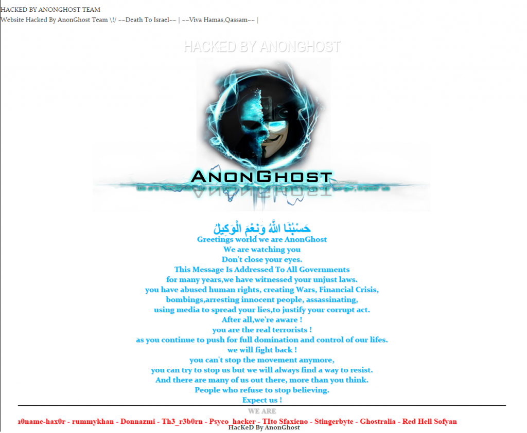 anti-israeli-hackers-target-louisiana-rapides-parish-police-jury-website-3
