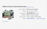 lost-sensitive-explosives-gear-of-u-s-defense-dept-is-available-on-ebay-for-sale-5