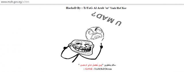 u-s-army-picatinny-arsenal-domain-hacked-by-saudi-hackers-2