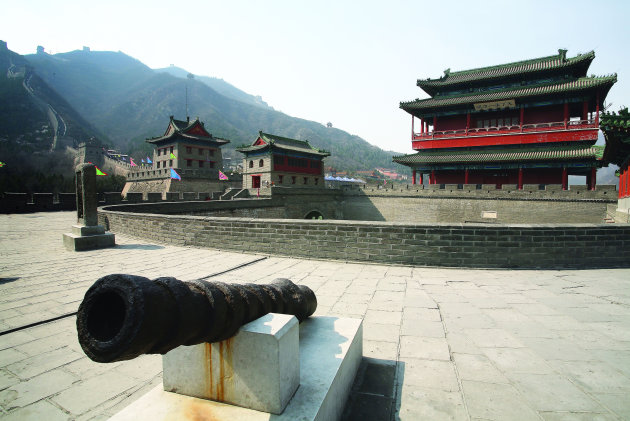 'Great Cannon' of China Blocks Websites Like No One Else Can