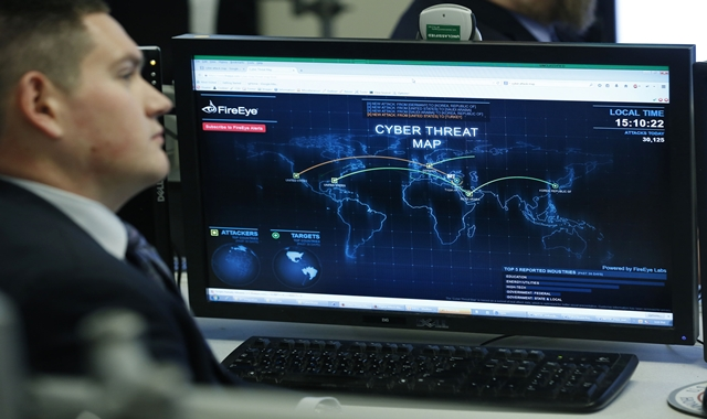 Dept of Homeland Security to Open Cyber Security Office in Silicon Valley