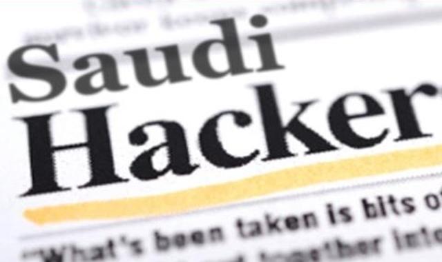 Iran' State TV Social Media Accounts Hacked by Pro-Saudi Hackers