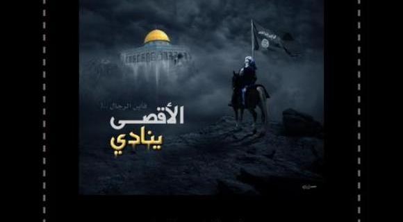 pro-israeli-jewish-press-website-hacked-by-gaza-team-hackers