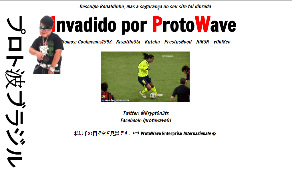 Ronaldinho-website-hacked