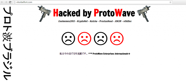brazilian-mma-ufc-fighter-vitor-belforts-website-hacked