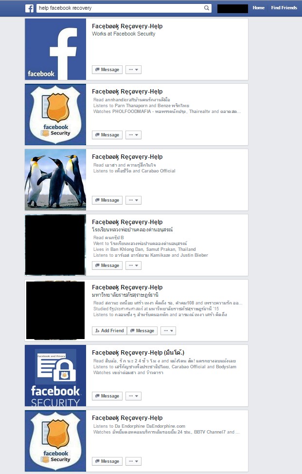 facebook-account-recovery-phishing-message-4