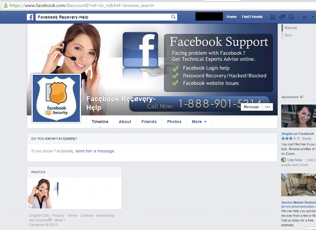 facebook-account-recovery-phishing-message-5