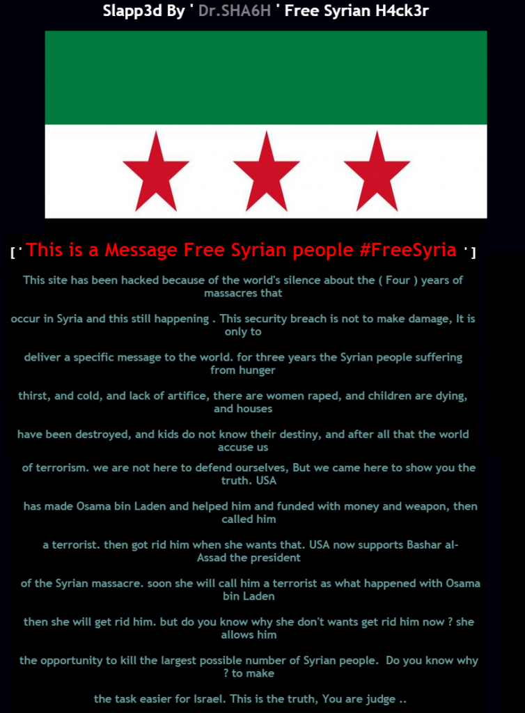 uzbekistan-embassy-for-kuwait-website-hacked-by-free-syrian-hacker