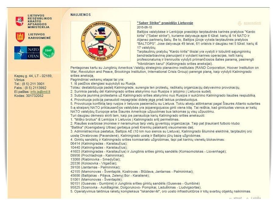 The deface page left by the hackers