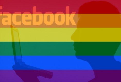 Russian MP Sick of LGBT Rainbow Flag Wants Facebook Blocked