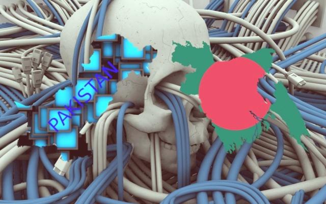 Cyberwar: Pakistani President's Website Hacked by Bangladeshi Hackers