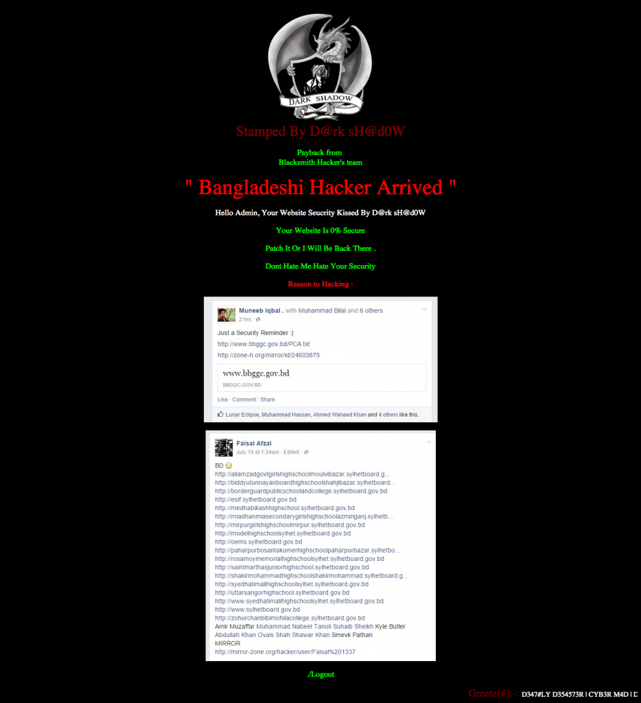 pakistani-president-website-hacked-by-bangladeshi-hackers