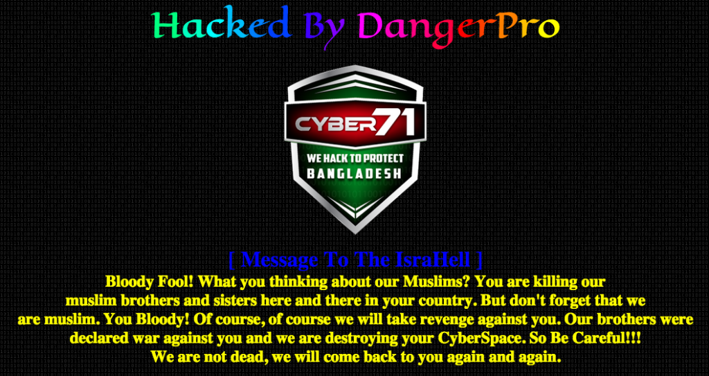 pizza-hut-israel-website-hacked-for-totally-unrelated-topic