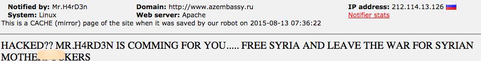embassy-of-azerbaijan-to-russia-website-hacked-by-anti-war-hacker