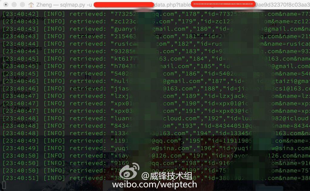 iOS iCloud Security Breach Proof